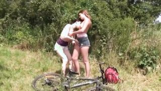Excited teens toys twats outdoors