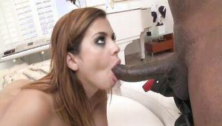 Cutie Keisha Grey wants a big black dick in her ass