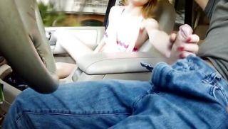 MOFOS - Hitchhiking blonde fingering herself